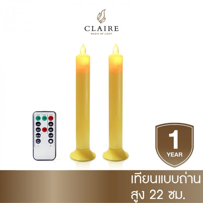 เชิงเทียน LED 22 CM เหลืองฐานเหลือง วิ้ง รีโมท CLA PLS