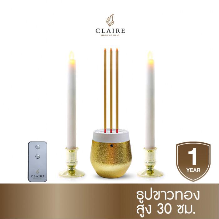 ชุด ธูปไฟฟ้า LED 3 ดอก 30 ซม. สีขาวทอง พร้อมเชิงเทียนไฟฟ้า LED 27.5 ซม. แถมฟรี! รีโมท