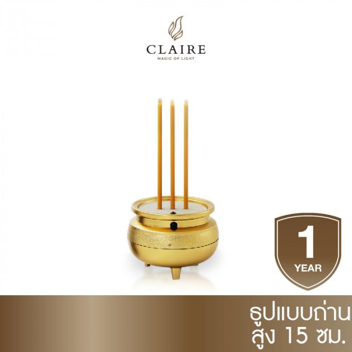 ธูปไฟฟ้ามินิ ทอง 3 ดอก CLA รีโมท