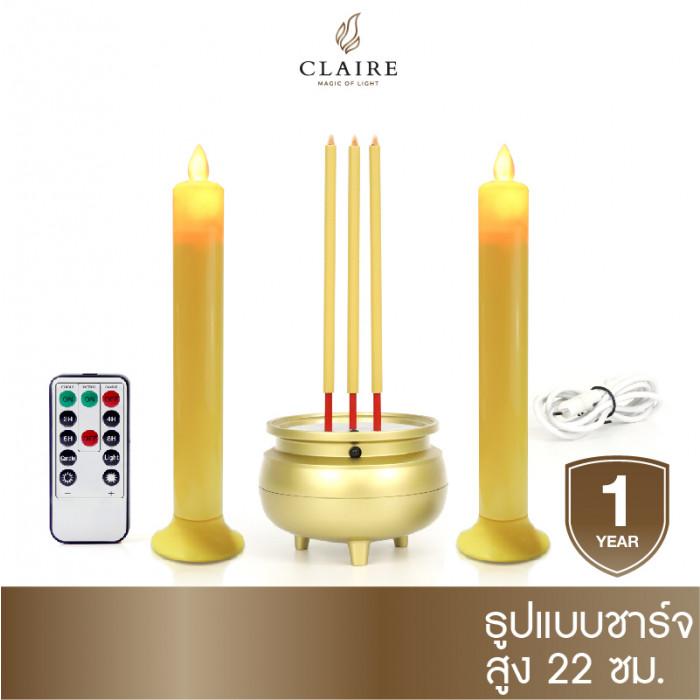 ชุด ธูปไฟฟ้า LED 3 ดอก แบบชาร์จ 22 ซม. พร้อมเชิงเทียน LED เนื้อพลาสติก สีเหลือง 22 ซม. แถมฟรี! รีโมท