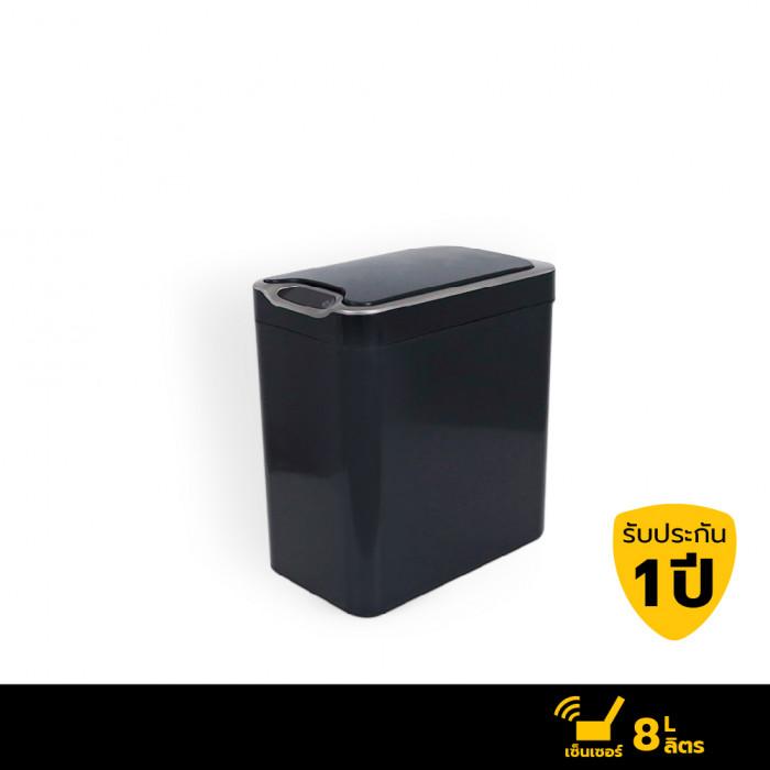 RIN ถังขยะอัจฉริยะ ถังขยะอัตโนมัติ ถังขยะเซ็นเซอร์ ความจุ 8 ลิตร มีถังพลาสติกด้านใน  สะอาด ไม่ต้องสัมผัสเชื้อโรค