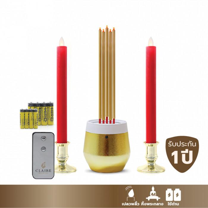 ชุด ธูปไฟฟ้า LED 5 ดอก 30 ซม. สีขาวทอง พร้อมเชิงเทียนไฟฟ้า มีน้ำตาเทียน LED 27.5 ซม. แถมฟรี! รีโมทและถ่าน