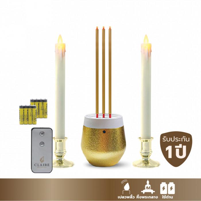 ชุด ธูปไฟฟ้า LED 3 ดอก 30 ซม. สีขาวทอง พร้อมเชิงเทียนไฟฟ้า มีน้ำตาเทียน LED 27.5 ซม. แถมฟรี! รีโมทและถ่าน