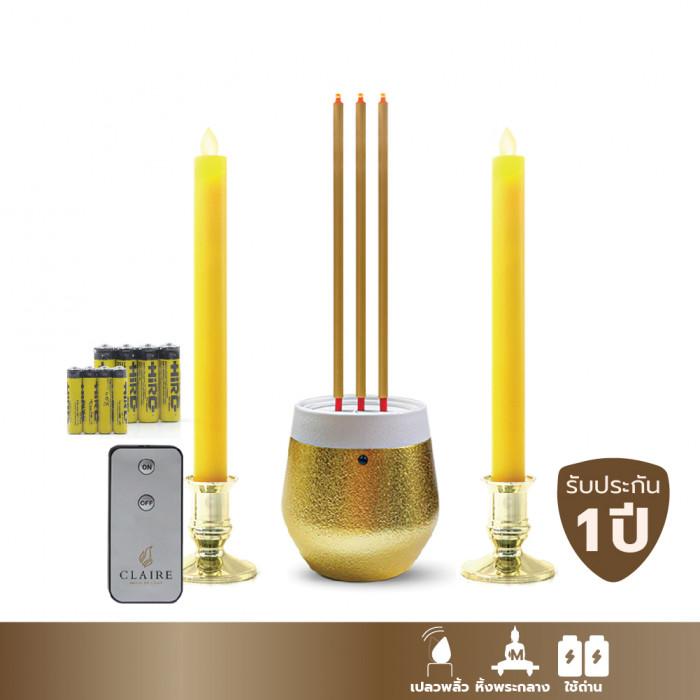 ชุด ธูปไฟฟ้า LED 3 ดอก 30 ซม. สีขาวทอง พร้อมเชิงเทียนไฟฟ้า LED 27.5 ซม. แถมฟรี! รีโมทและถ่าน