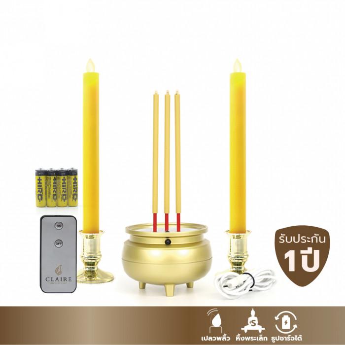 ชุด ธูปไฟฟ้า LED 3 ดอก แบบชาร์จ 22 ซม. พร้อมเชิงเทียน LED เนื้อพลาสติก สีเหลือง 27.5 ซม. แถมฟรี! รีโมทและถ่าน