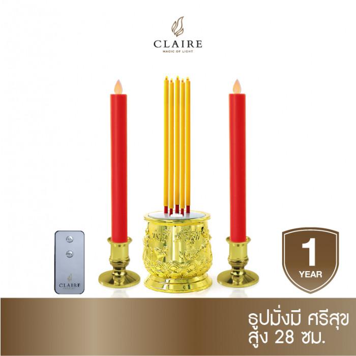 ชุด ธูปไฟฟ้า 28 cm 5 ดอก รีโมท + เชิงเทียน 27.5 cm แดงฐานทอง PLS